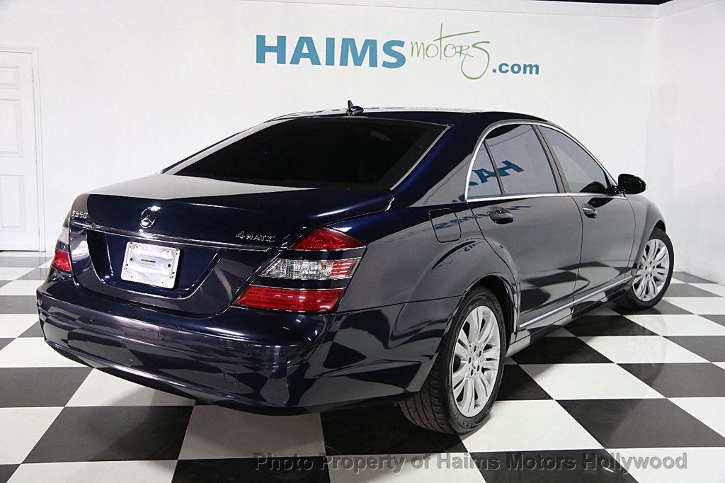 2009 Used Mercedes Benz S Class S550 4dr Sedan 5 5l V8