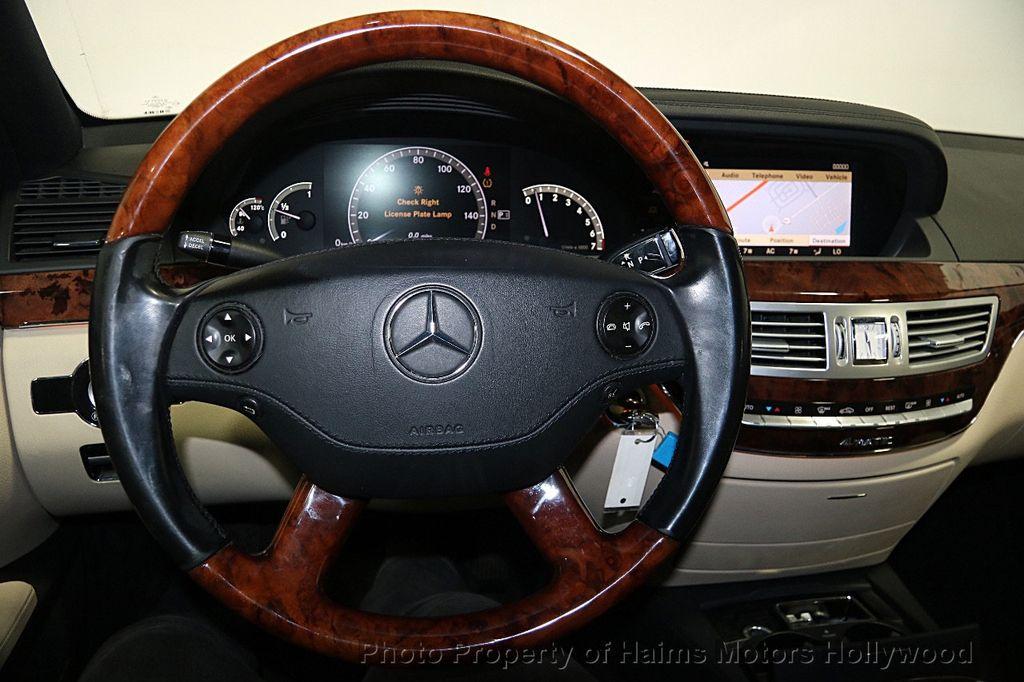 2009 Used Mercedes-Benz S-Class S550 4dr Sedan 5.5L V8 ...