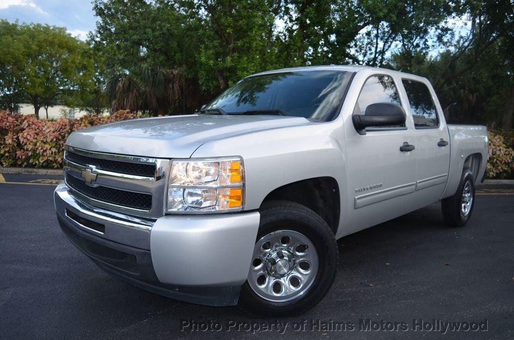"""2010 Chevrolet Silverado 1500 2WD Crew Cab 143.5"""" LT - 18112637 - 0"""