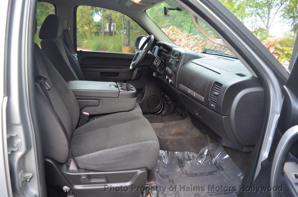 """2010 Chevrolet Silverado 1500 2WD Crew Cab 143.5"""" LT - 18112637 - 9"""