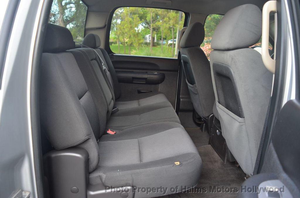 """2010 Chevrolet Silverado 1500 2WD Crew Cab 143.5"""" LT - 18112637 - 10"""