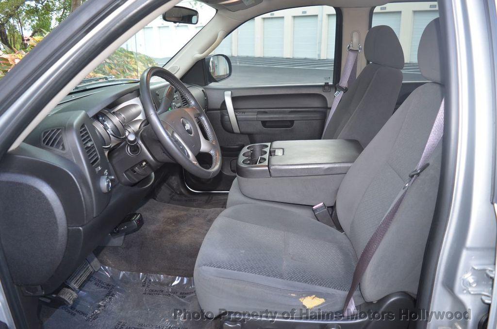"""2010 Chevrolet Silverado 1500 2WD Crew Cab 143.5"""" LT - 18112637 - 12"""