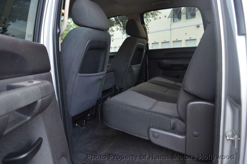 """2010 Chevrolet Silverado 1500 2WD Crew Cab 143.5"""" LT - 18112637 - 13"""