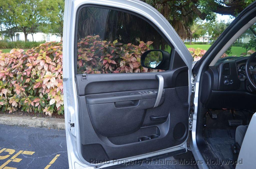 """2010 Chevrolet Silverado 1500 2WD Crew Cab 143.5"""" LT - 18112637 - 14"""