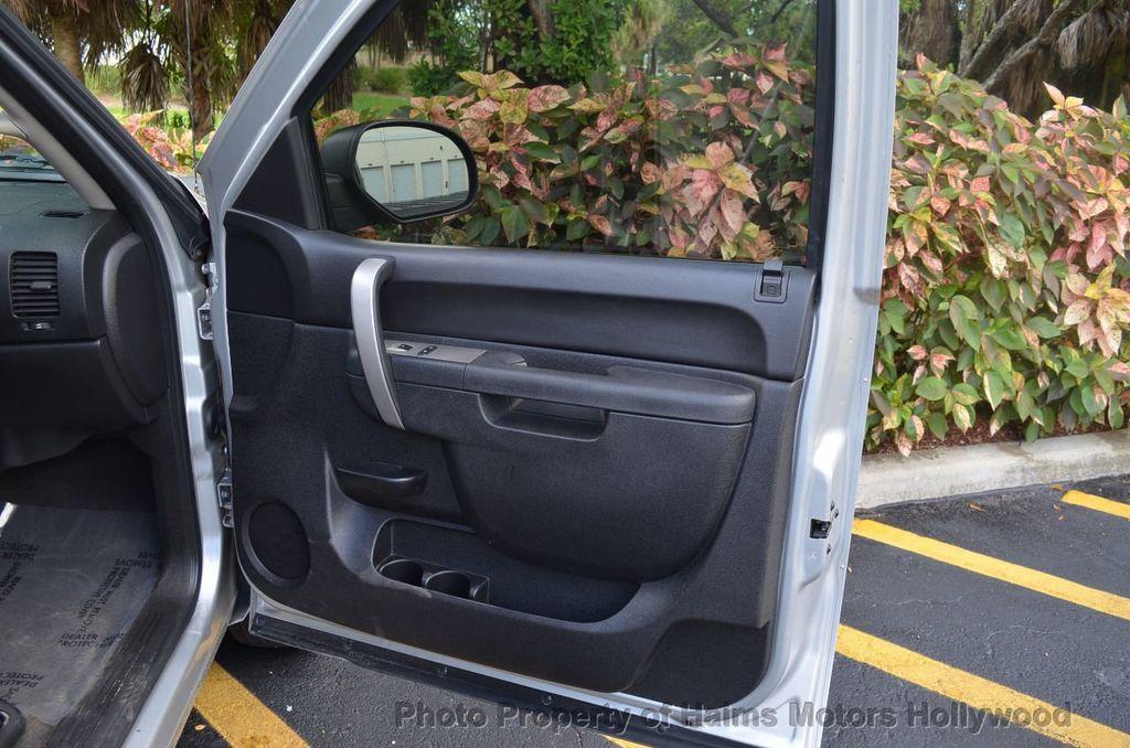"""2010 Chevrolet Silverado 1500 2WD Crew Cab 143.5"""" LT - 18112637 - 15"""