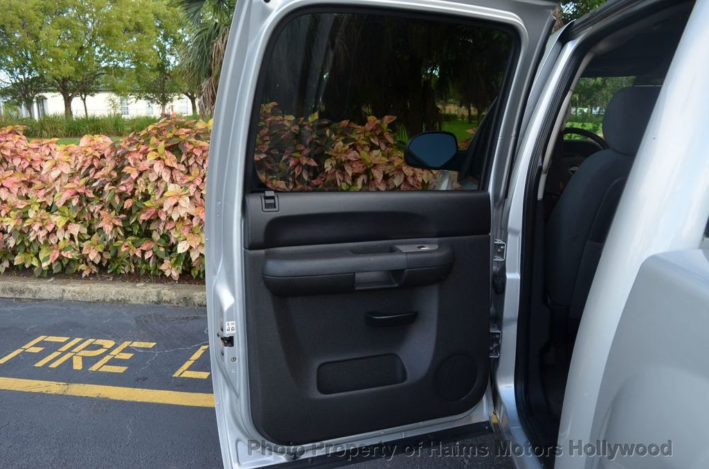 """2010 Chevrolet Silverado 1500 2WD Crew Cab 143.5"""" LT - 18112637 - 16"""