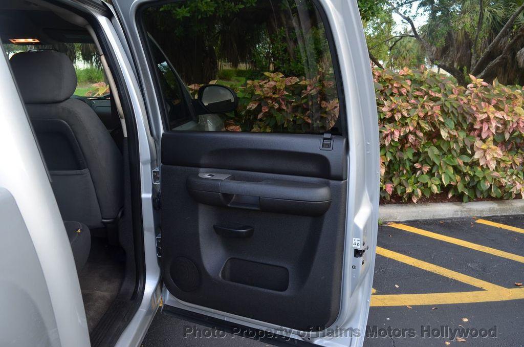 """2010 Chevrolet Silverado 1500 2WD Crew Cab 143.5"""" LT - 18112637 - 17"""