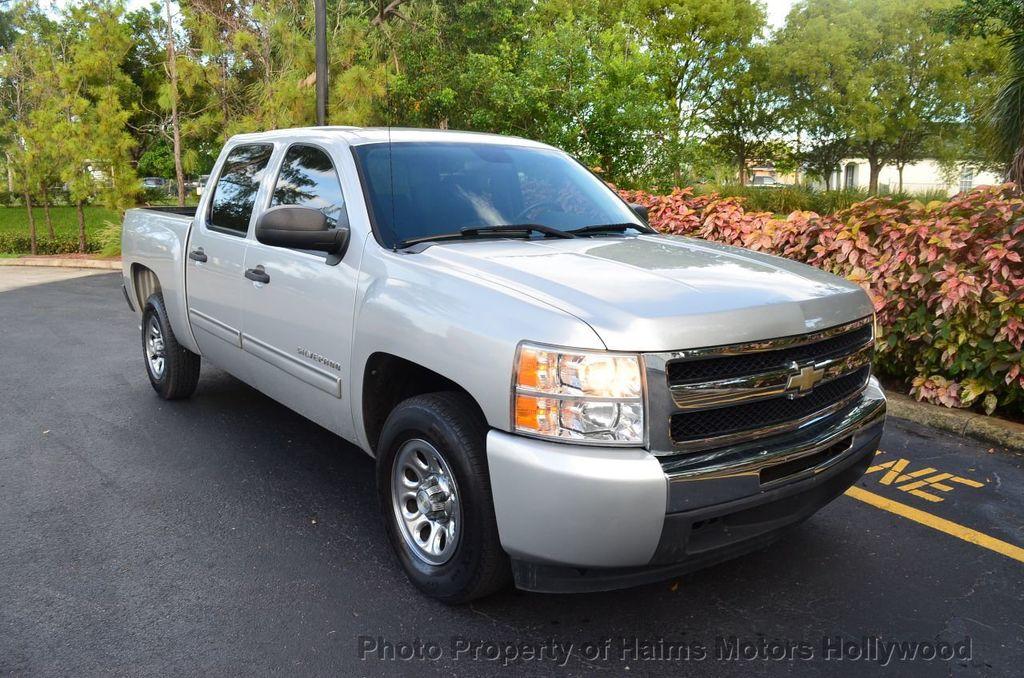 """2010 Chevrolet Silverado 1500 2WD Crew Cab 143.5"""" LT - 18112637 - 1"""