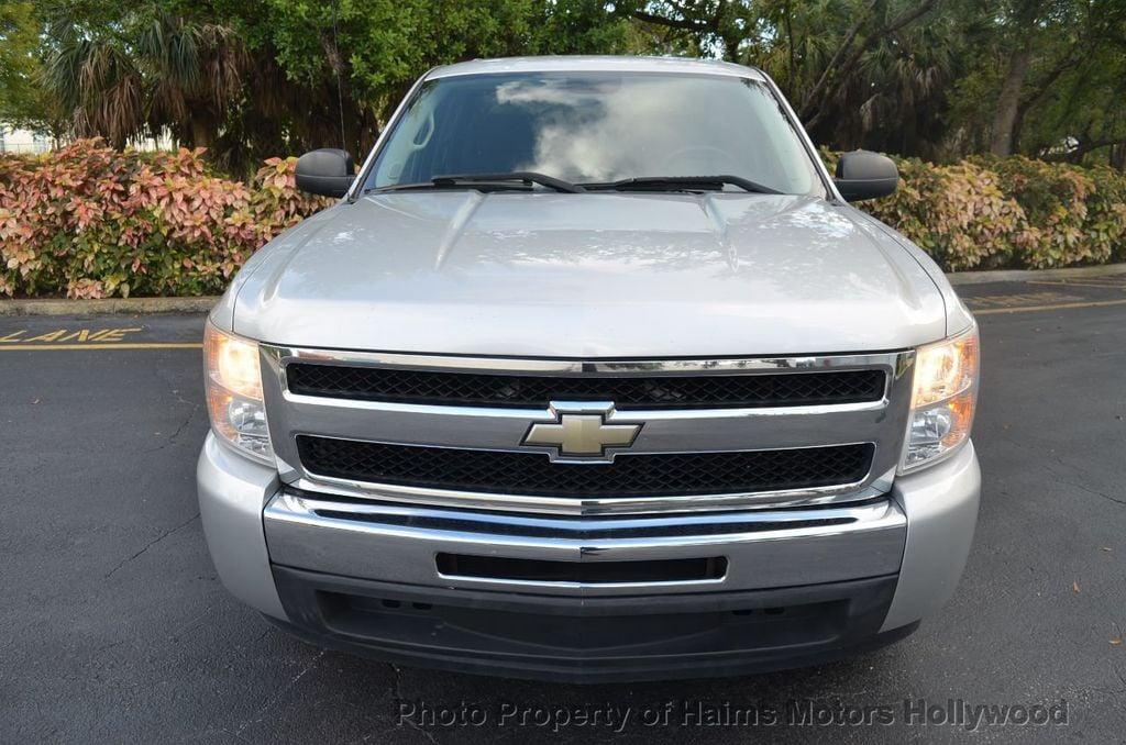 """2010 Chevrolet Silverado 1500 2WD Crew Cab 143.5"""" LT - 18112637 - 2"""