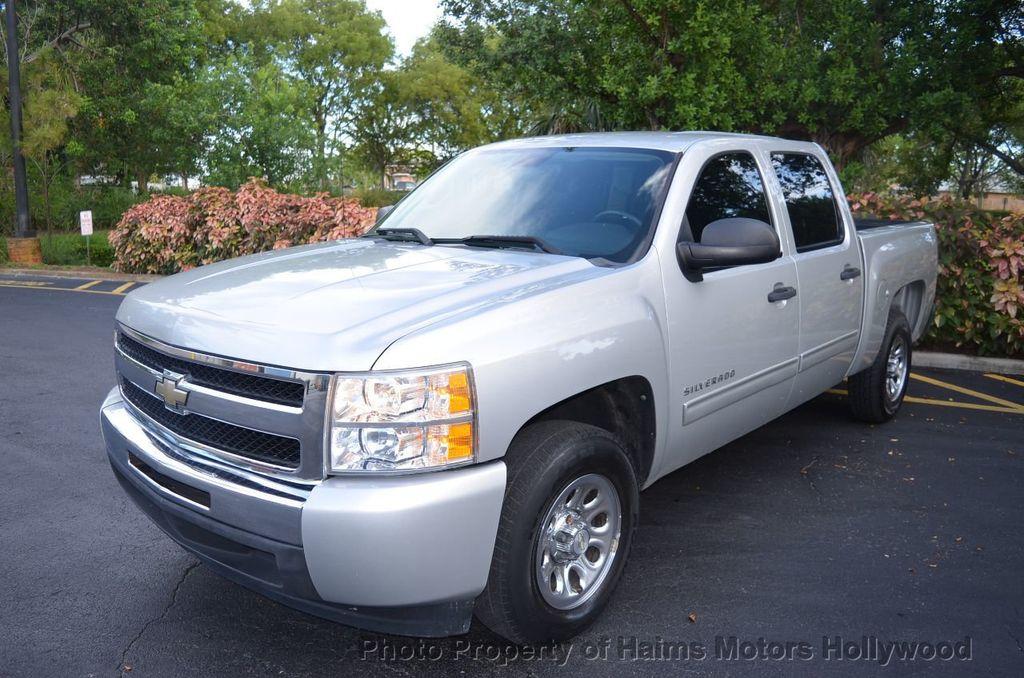 """2010 Chevrolet Silverado 1500 2WD Crew Cab 143.5"""" LT - 18112637 - 3"""