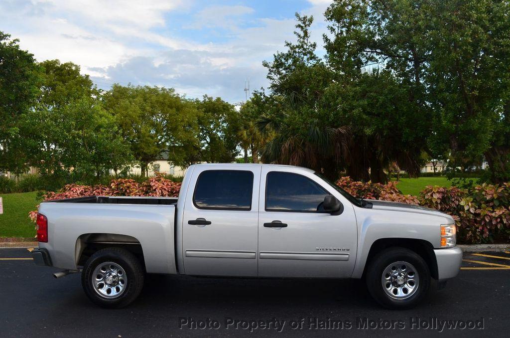 """2010 Chevrolet Silverado 1500 2WD Crew Cab 143.5"""" LT - 18112637 - 4"""