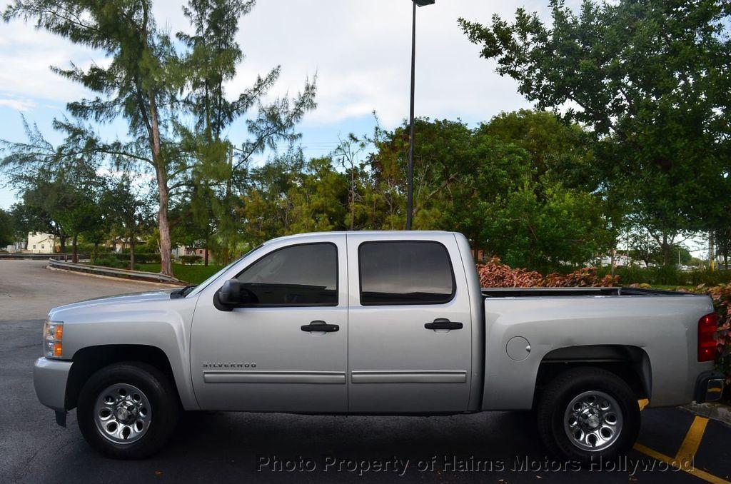 """2010 Chevrolet Silverado 1500 2WD Crew Cab 143.5"""" LT - 18112637 - 5"""