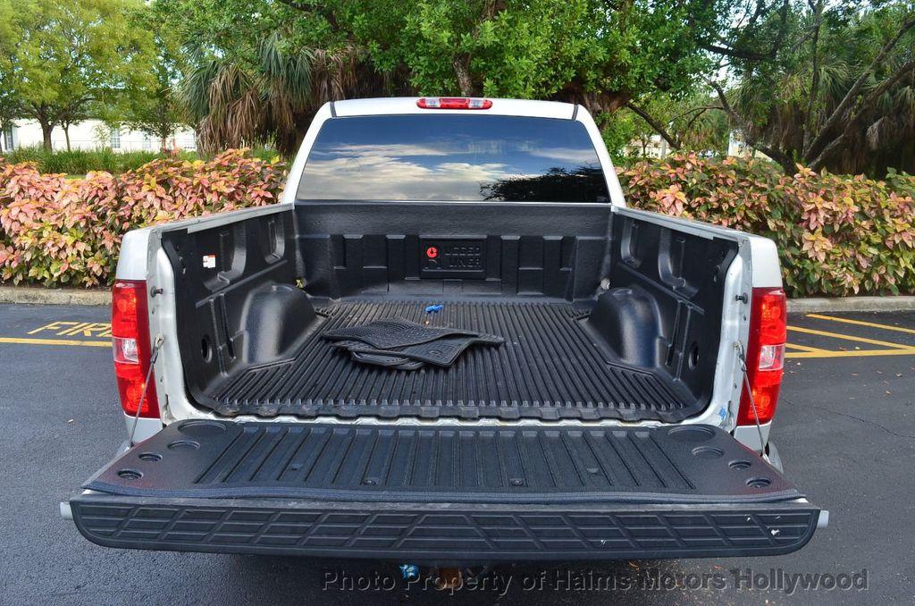"""2010 Chevrolet Silverado 1500 2WD Crew Cab 143.5"""" LT - 18112637 - 7"""