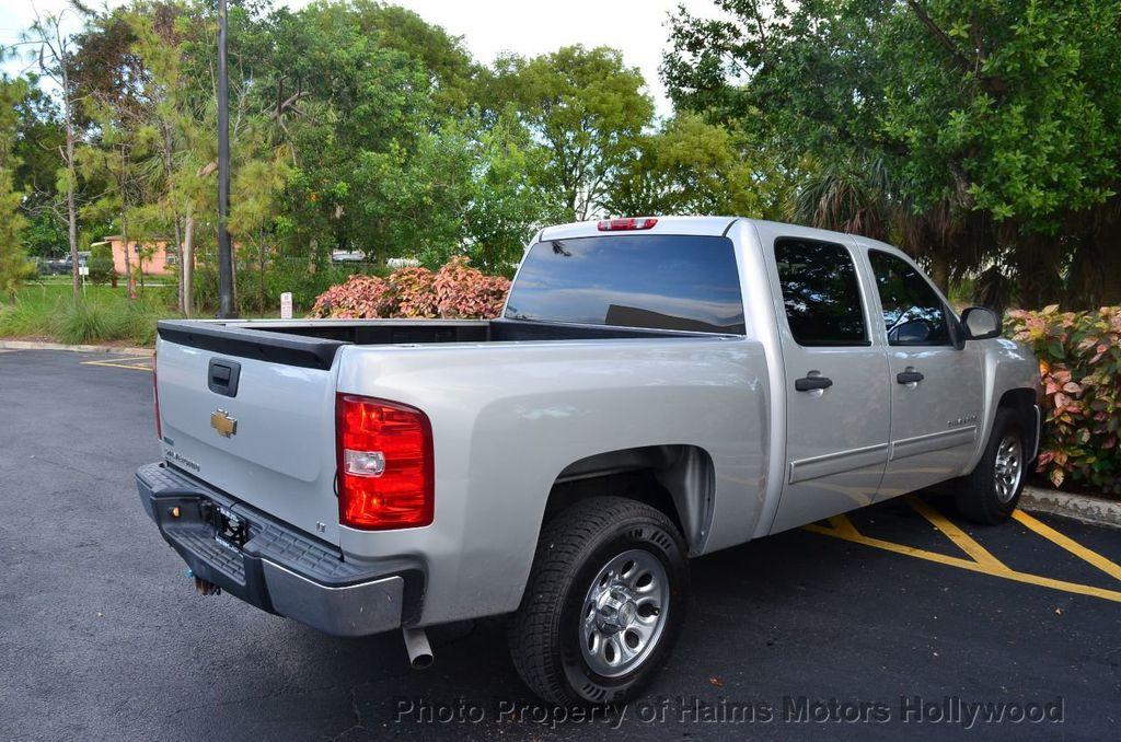 """2010 Chevrolet Silverado 1500 2WD Crew Cab 143.5"""" LT - 18112637 - 8"""