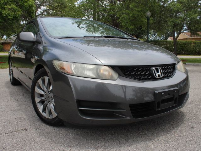 2010 used honda civic coupe 2dr automatic ex at a luxury for Used 2010 honda civic