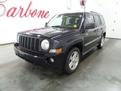 2010 Jeep Patriot - 1J4NF1GB1AD646640