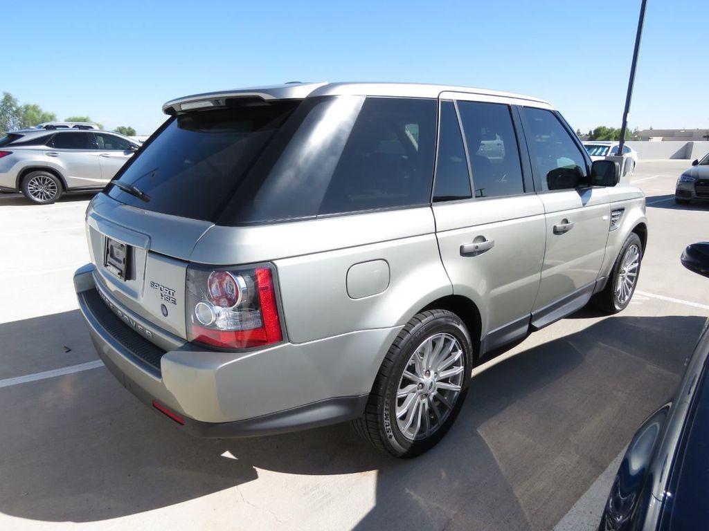 Range Rover Inertia Switch