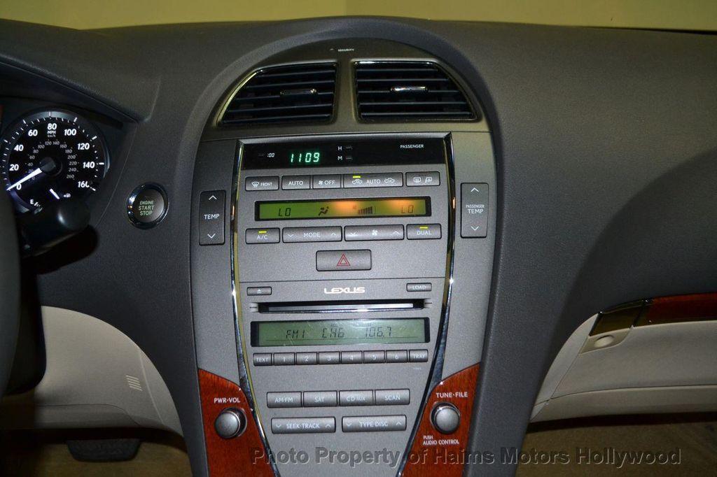 http://4-photos7.motorcar.com/used-2010-lexus-es_350-4drsedan-10793-13918119-17-1024.jpg
