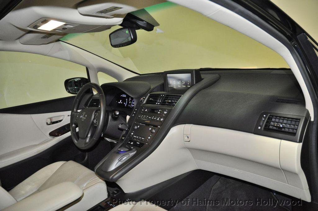 2010 Lexus HS 250h 4dr Sedan Hybrid Premium   12930829   15