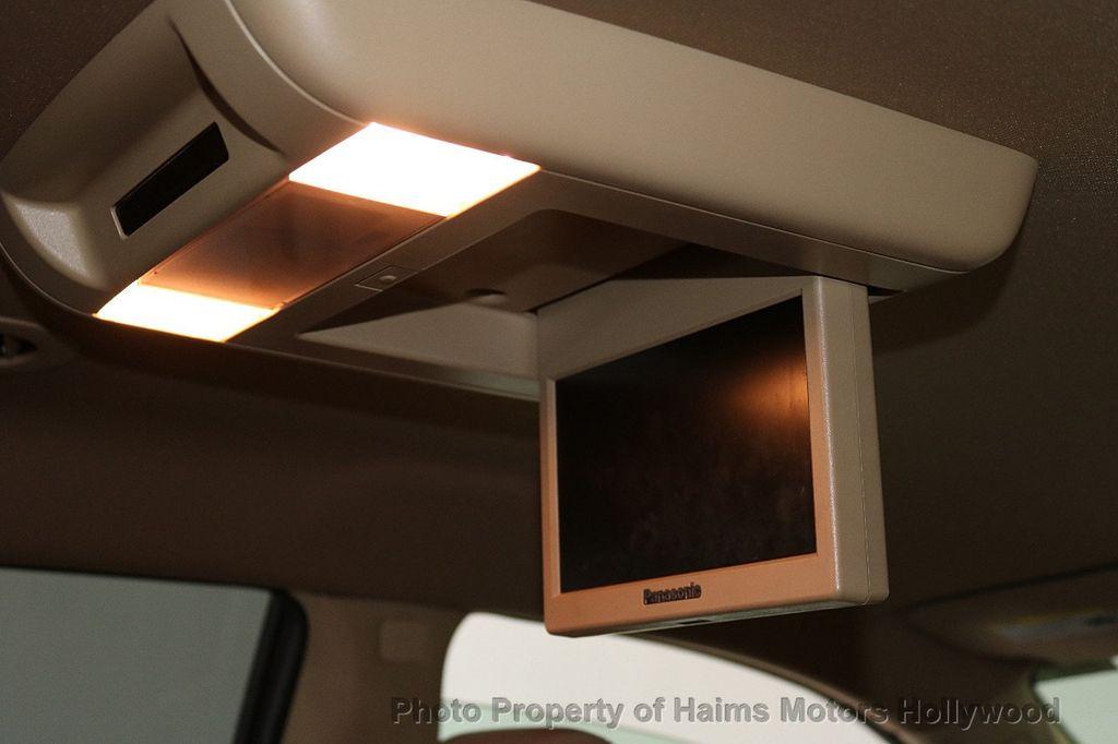 2011 Buick Enclave FWD 4dr CXL-1 - 18581507 - 17