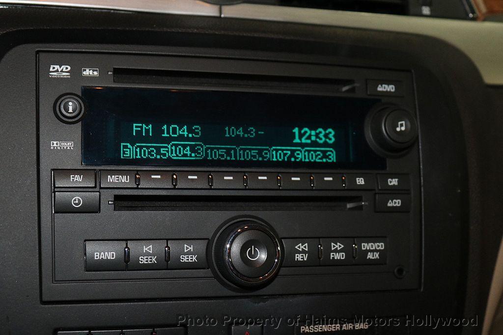 2011 Buick Enclave FWD 4dr CXL-1 - 18581507 - 24