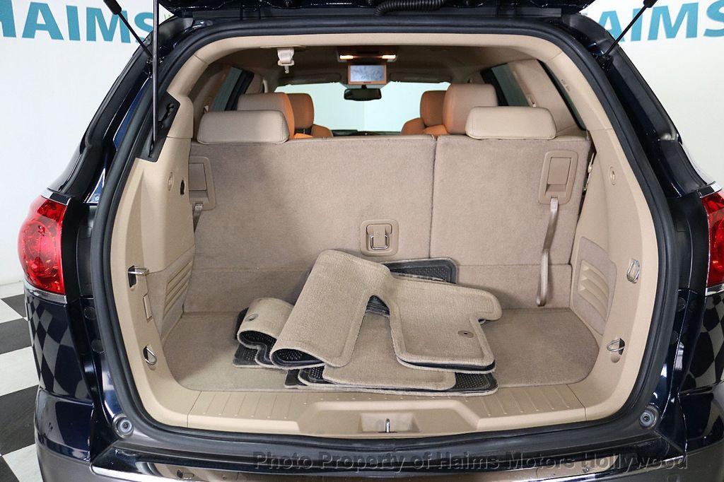 2011 Buick Enclave FWD 4dr CXL-1 - 18581507 - 8