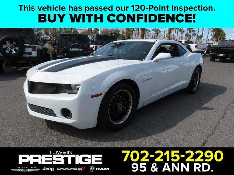 2011 Chevrolet Camaro 2dr Coupe 2LS - 17260994 - 0