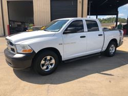 2011 Dodge Ram 1500 - 1D7RB1CT8BS713139