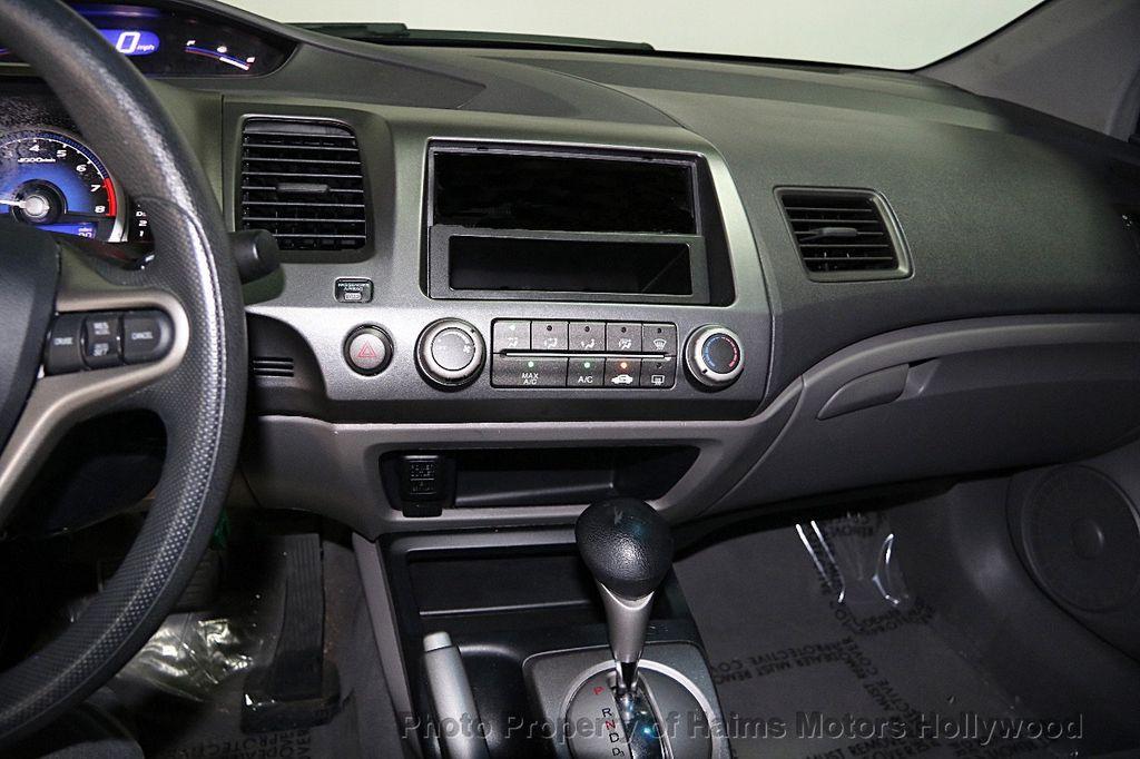 2011 Honda Civic Coupe 2dr Automatic LX   15298606   14