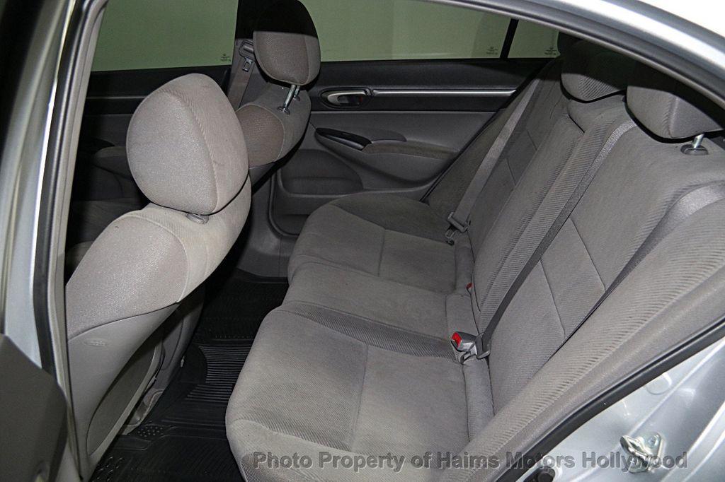 2011 Used Honda Civic Sedan 4dr Automatic Ex At Haims Motors Hollywood Serving Fort Lauderdale