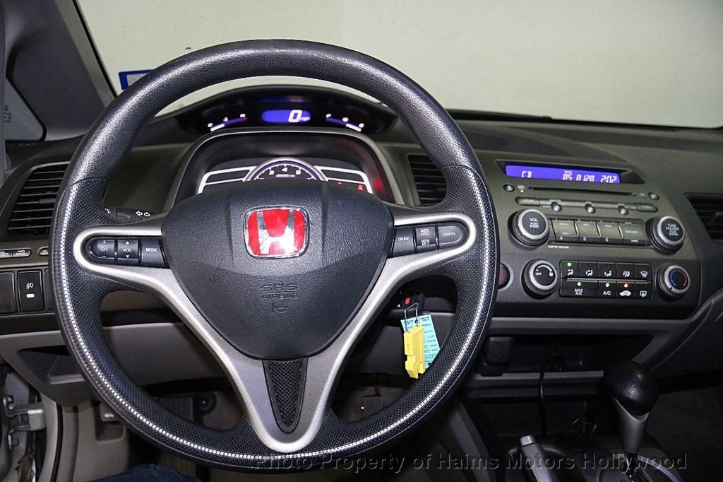 Honda Civic Sedan Dr Automatic Ex L