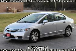 2011 Honda Civic Sedan - 19XFA1F53BE036405