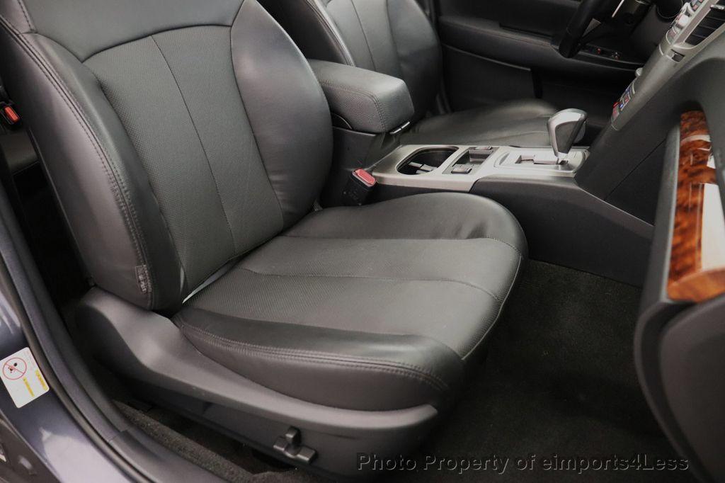 2011 Subaru Outback CERTIFIED OUTBACK LIMITED AWD HARMAN KARDON AUDIO - 18499851 - 17