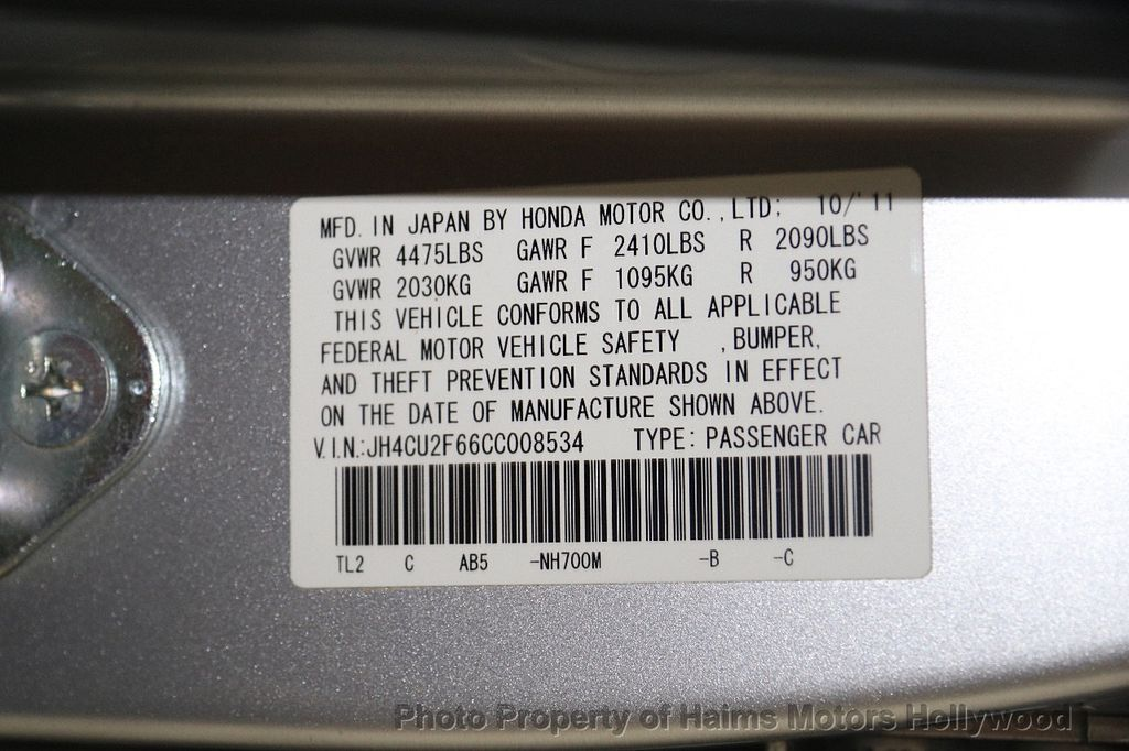 2012 Acura TSX 4dr Sedan I4 Automatic Tech Pkg - 17116135 - 33