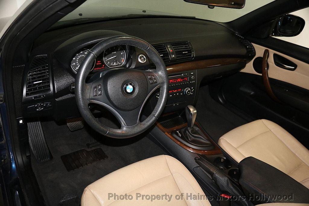 2012 BMW 1 Series 128i - 18596172 - 18
