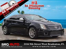 2012 Cadillac CTS-V Coupe - 1G6DV1EP8C0117511