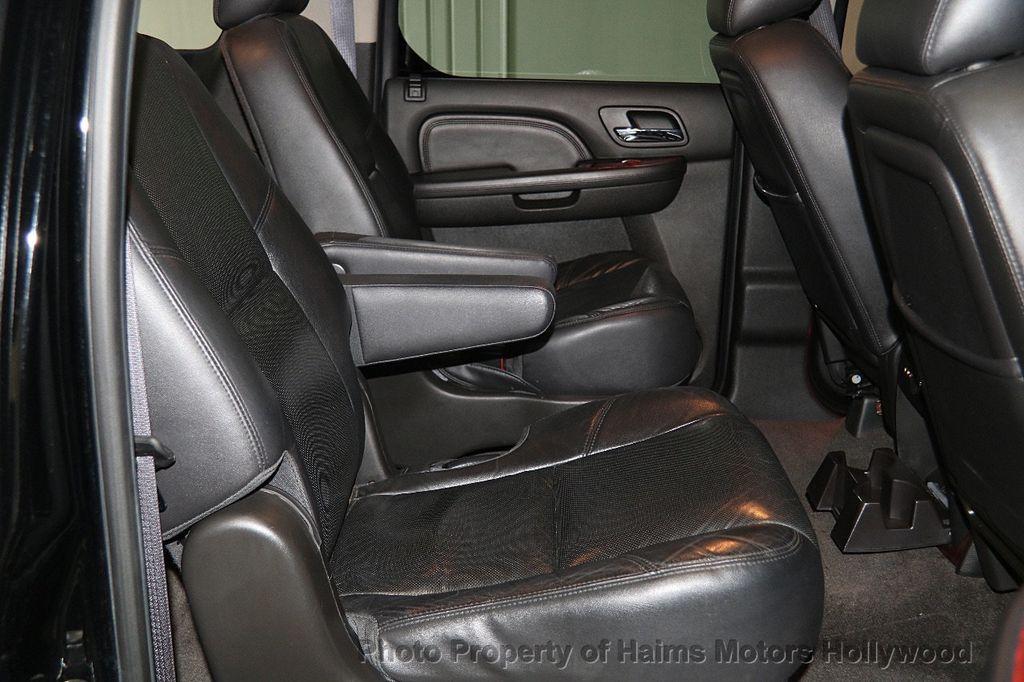 2012 Cadillac Escalade ESV 2WD 4dr - 17263774 - 15
