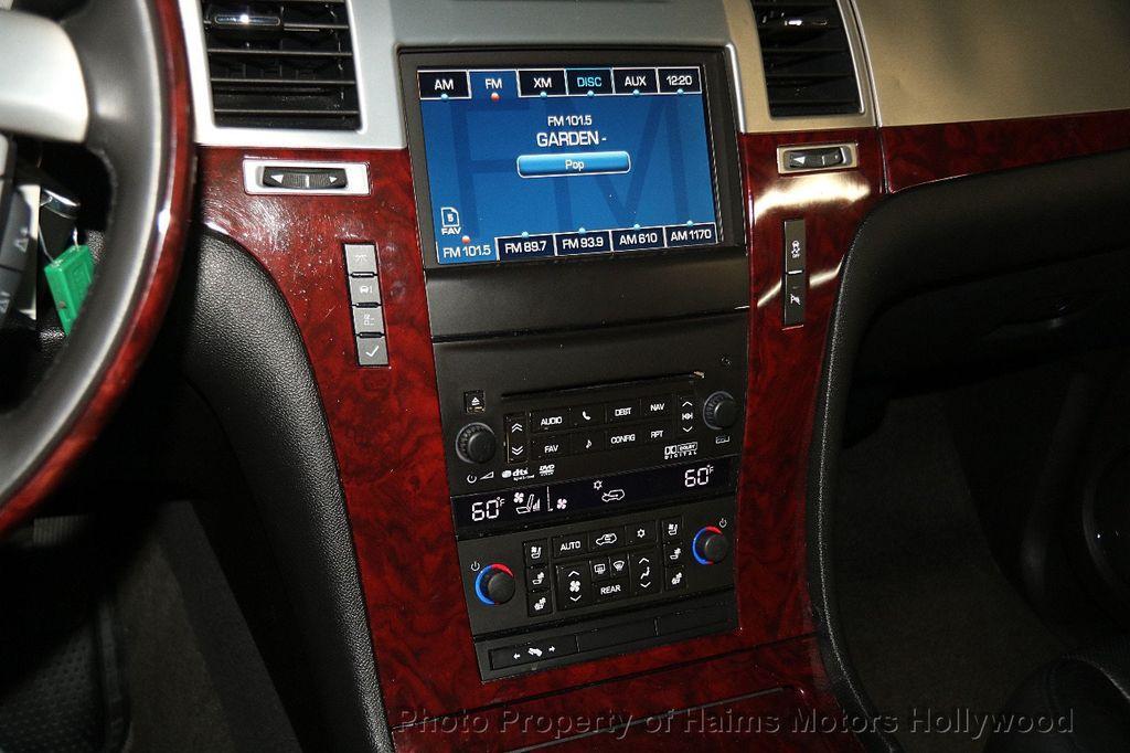 2012 Cadillac Escalade ESV 2WD 4dr - 17263774 - 21