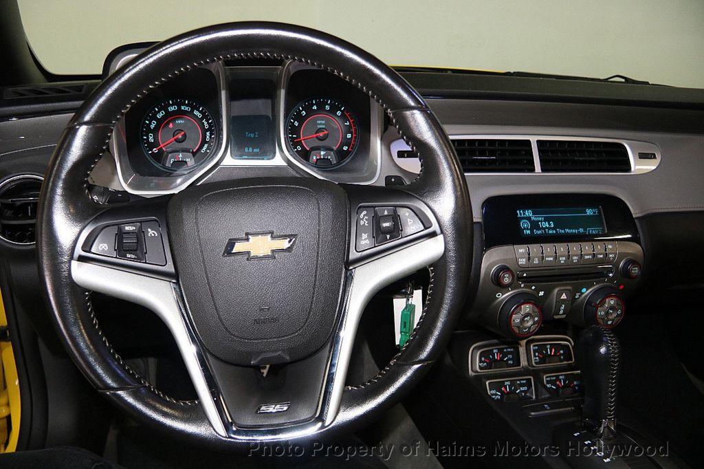 2012 Chevrolet Camaro 2dr Convertible 2SS   16592424   32