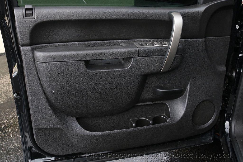 """2012 Chevrolet Silverado 1500 2WD Crew Cab 143.5"""" LT - 18036309 - 9"""