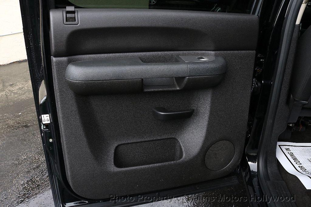 """2012 Chevrolet Silverado 1500 2WD Crew Cab 143.5"""" LT - 18036309 - 10"""