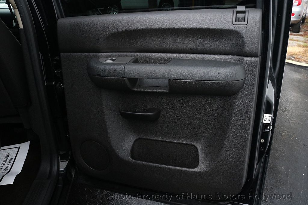 """2012 Chevrolet Silverado 1500 2WD Crew Cab 143.5"""" LT - 18036309 - 11"""