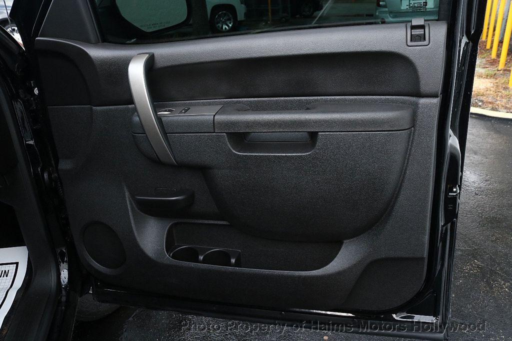 """2012 Chevrolet Silverado 1500 2WD Crew Cab 143.5"""" LT - 18036309 - 12"""