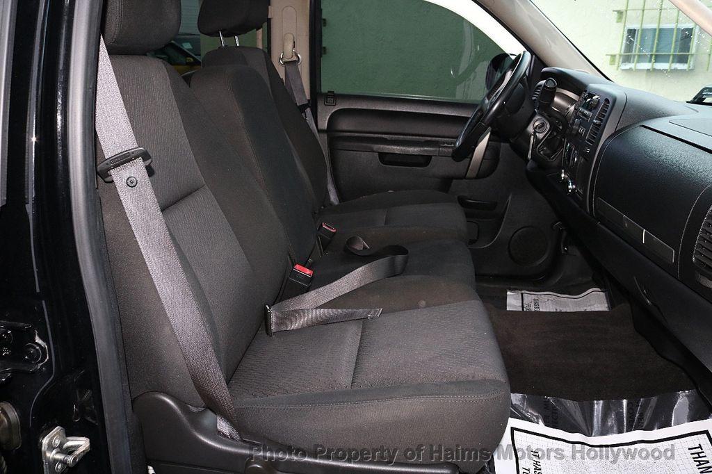 """2012 Chevrolet Silverado 1500 2WD Crew Cab 143.5"""" LT - 18036309 - 13"""