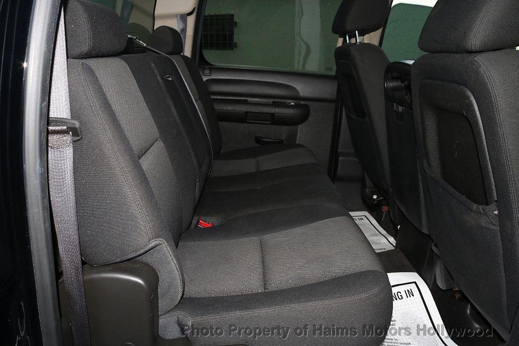 """2012 Chevrolet Silverado 1500 2WD Crew Cab 143.5"""" LT - 18036309 - 14"""