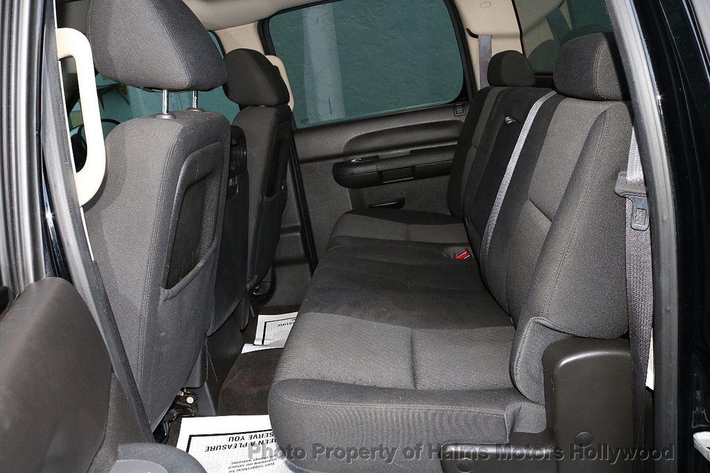 """2012 Chevrolet Silverado 1500 2WD Crew Cab 143.5"""" LT - 18036309 - 15"""