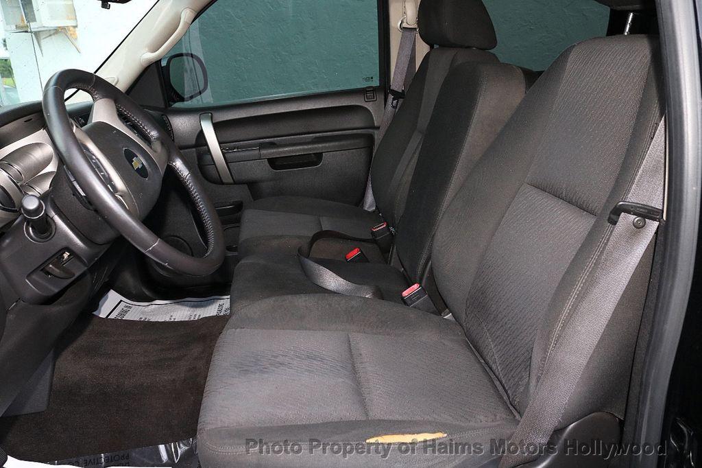 """2012 Chevrolet Silverado 1500 2WD Crew Cab 143.5"""" LT - 18036309 - 16"""