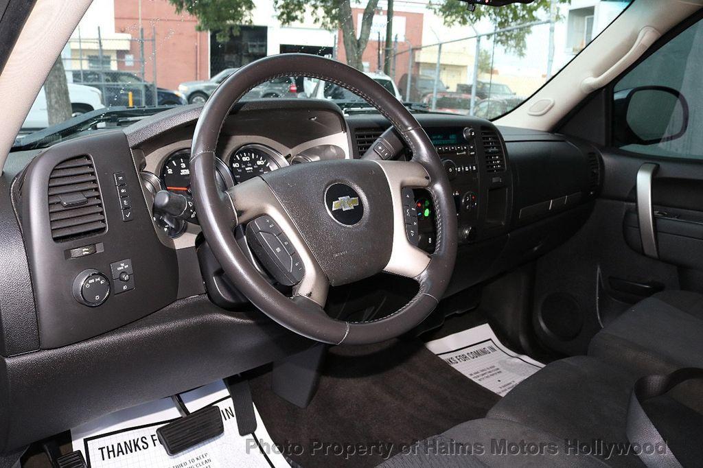 """2012 Chevrolet Silverado 1500 2WD Crew Cab 143.5"""" LT - 18036309 - 17"""