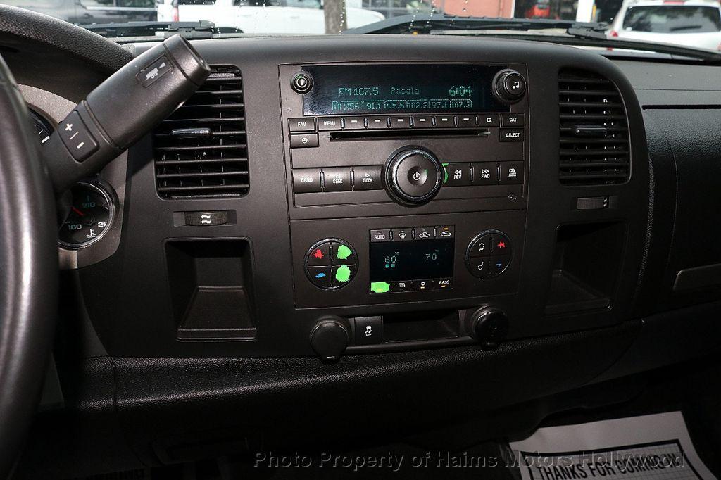 """2012 Chevrolet Silverado 1500 2WD Crew Cab 143.5"""" LT - 18036309 - 18"""