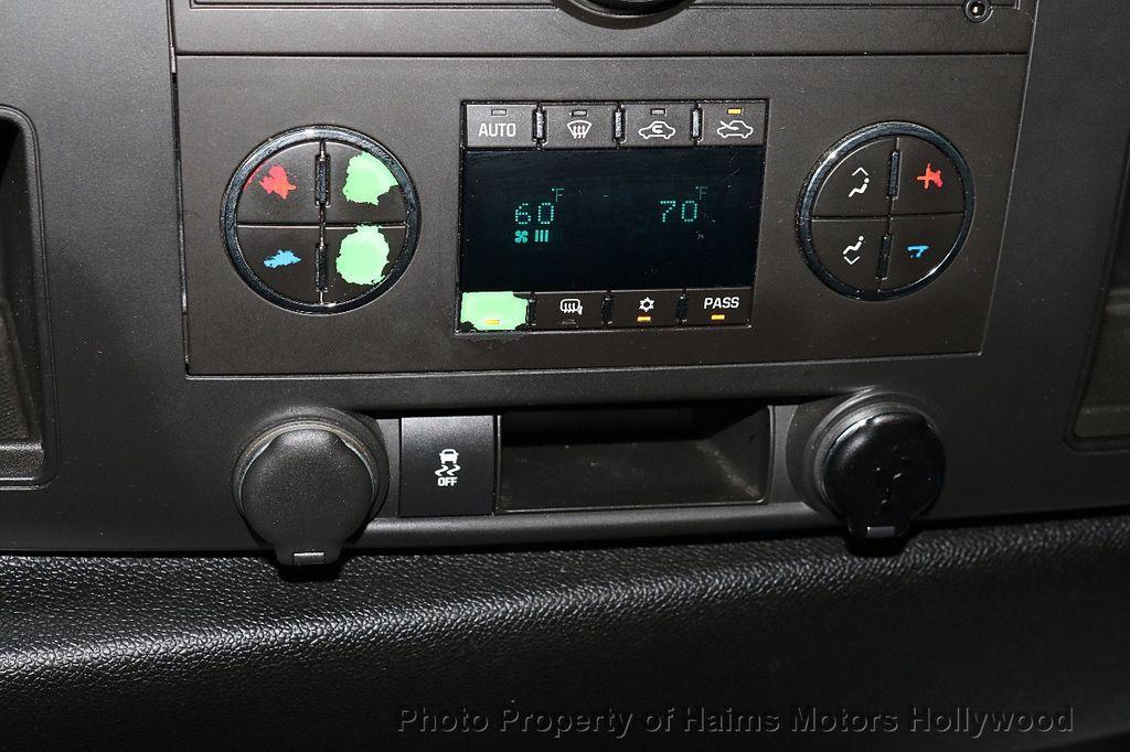"""2012 Chevrolet Silverado 1500 2WD Crew Cab 143.5"""" LT - 18036309 - 20"""